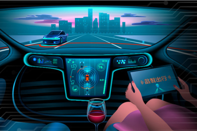 网秦更名为Link Motion,转型智能汽车和智能出行服务