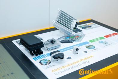 大陆集团的MFC 500,像玩乐高一样组建自动驾驶传感系统