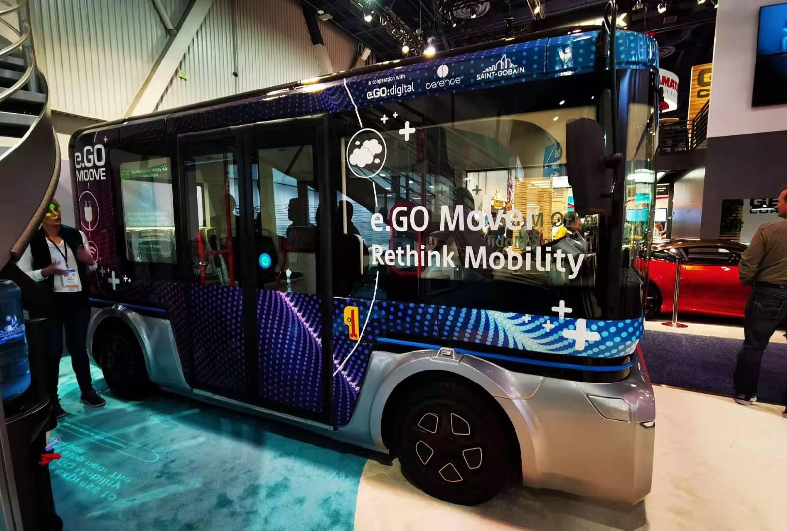 e.GO Mover自动驾驶电动巴士