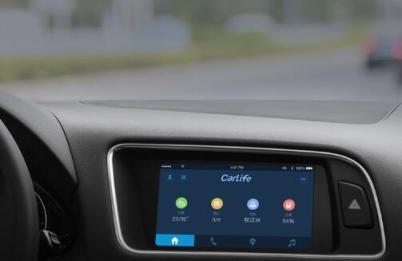 百度车联网就CarLife及CoDriver与益光合作
