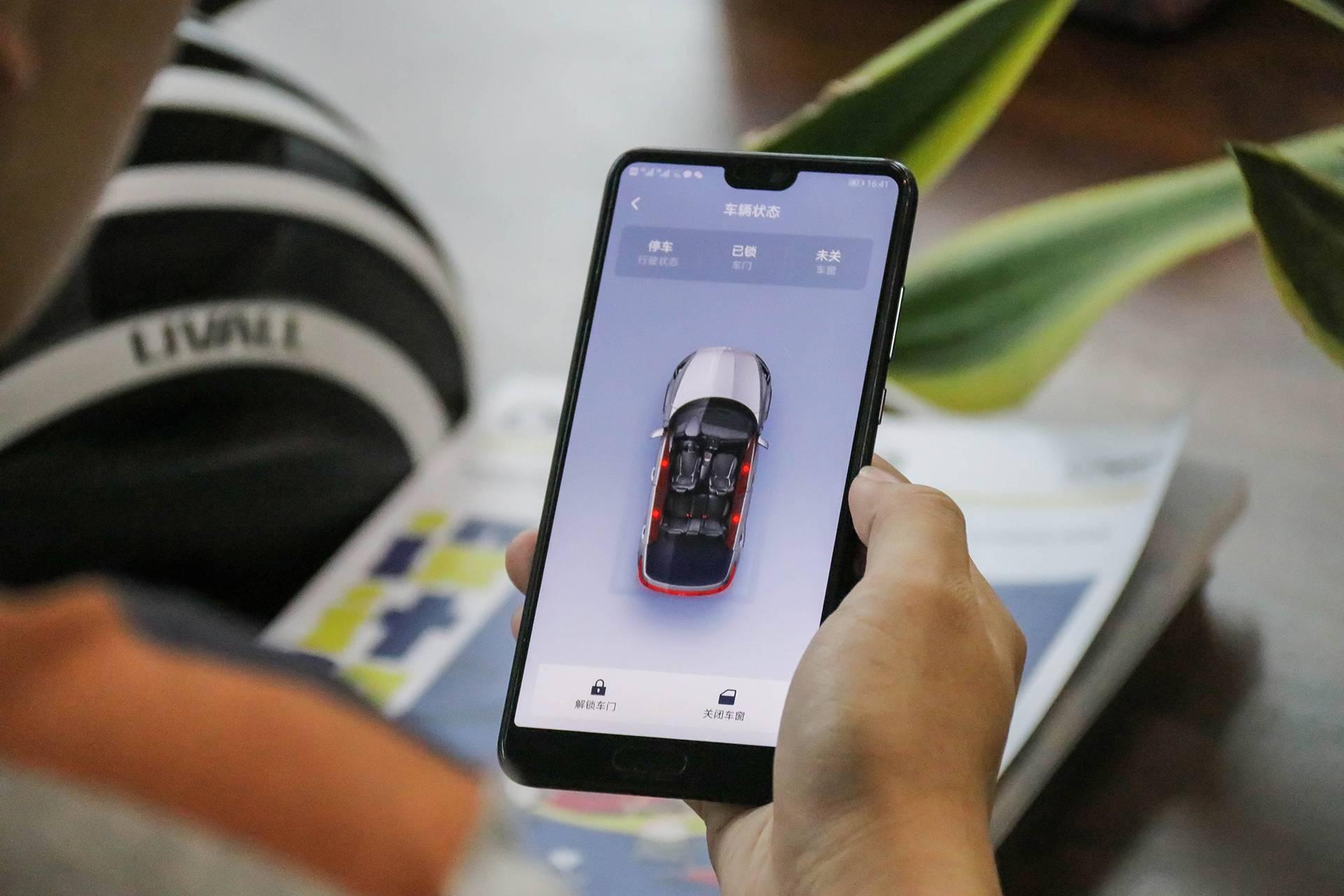 汽车企业究竟该如何做好一款APP?