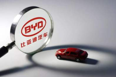 比亚迪8英寸新能源汽车电子芯片生产线正式动工