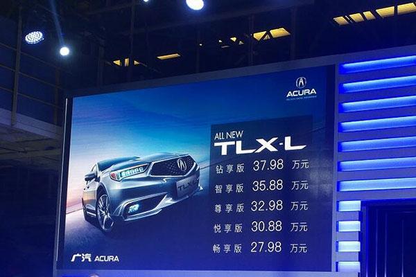 讴歌TLX-L:真正的对手是皇冠与XTS?| 新车必评