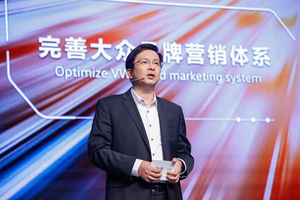 一汽-大众销售有限责任公司执行副总经理孙惠斌阐述一汽-大众的数字化变革