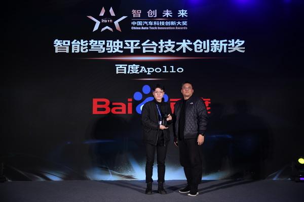 资深媒体人邓玺(右)为百度公关经理王其松(左)颁奖