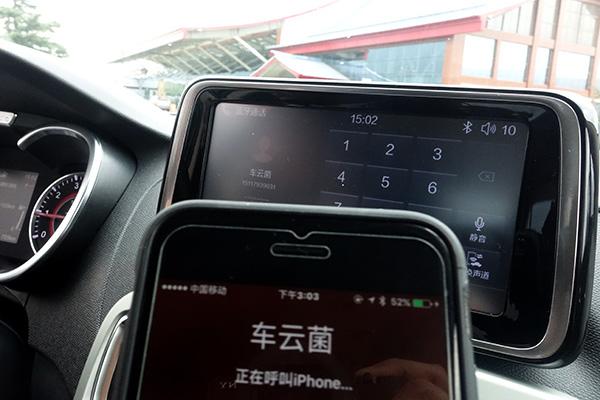iOS版手机车机互联中,重新设计的电话呼叫页面