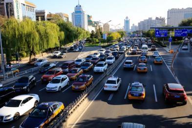 車云晨報 | 蘋果收購自動駕駛公司Drive.ai 北京取消純電動汽車市級財政補助
