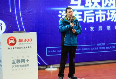 车300终于宣布完成新一轮轮融资,CEO许伟想说点「获奖感言」