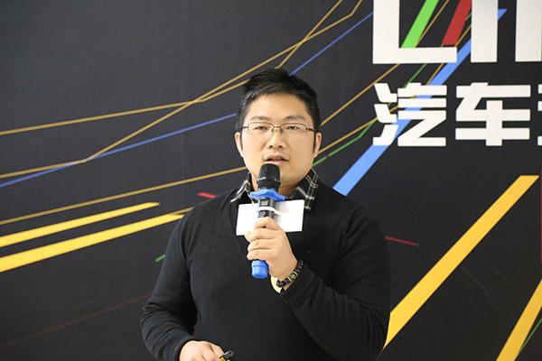 车悦宝CEO 洪明