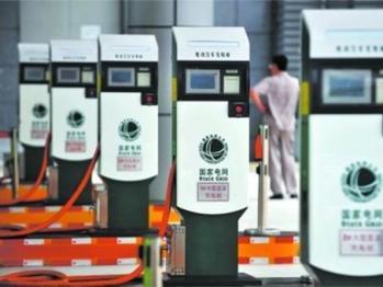 上海发布鼓励电动汽车充换电设备扶持办法