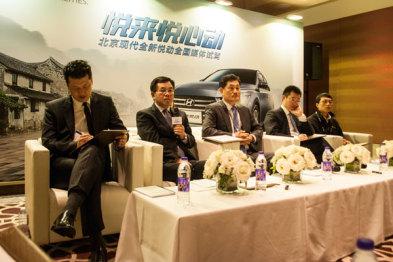 北京现代2020年前投产9款新能源车