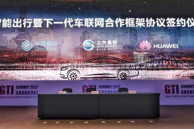 上汽、华为、中国移动签署合作协议,发力车联网