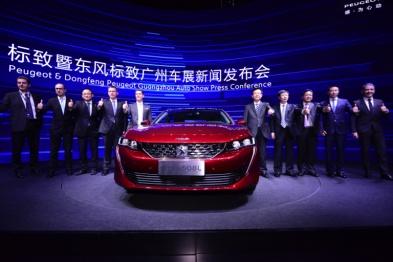 东风标致发布全新品牌中文口号,全球首秀508L