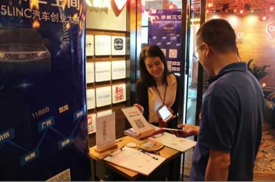 LINC2015广州站收官:效率君运营维稳,技术君性感接力