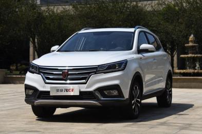 荣威RX3上市,互联版车型最低10.68万元