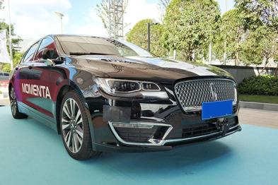 Momenta展示自动驾驶Demo车,年内在苏州规模化部署自动驾驶车队