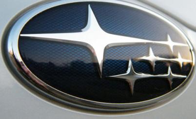 斯巴鲁将召回3款车型,以消除安全气囊隐患