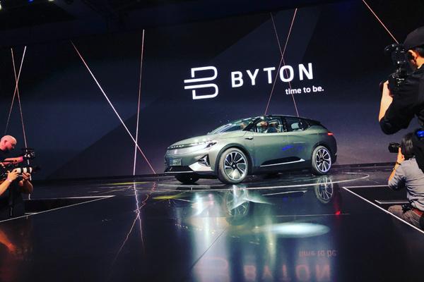 拜腾首款量产版样车BYTON Concept