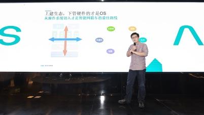智能汽车路线之争,AliOS:从操作系统切入才是未来