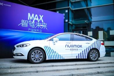 不依赖激光与高精地图?Nullmax发布L3级自动驾驶量产方案