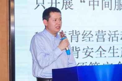 公安部道路交通安全研究中心周文辉:新出行方式业态应当透明化