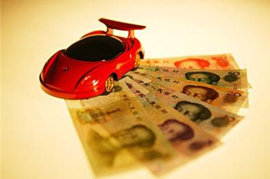从共享经济的视角看二手车物权众筹