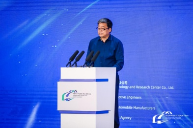 2021泰达论坛|续超前:加强汽车产业技术创新,助力汽车强国展翅翱翔