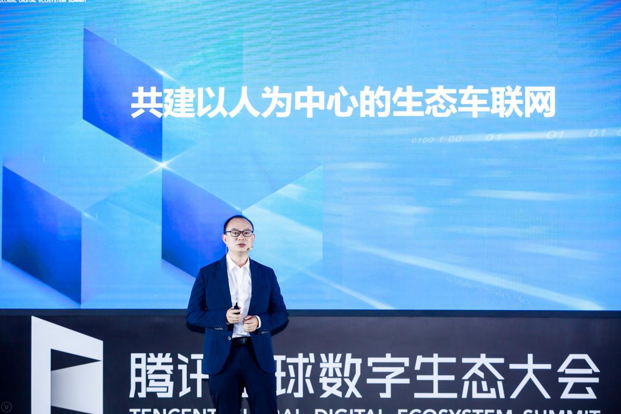 腾讯车联副总裁钟学丹