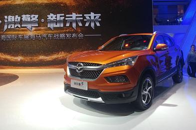 海马汽车上海车展发布全新动力总成战略