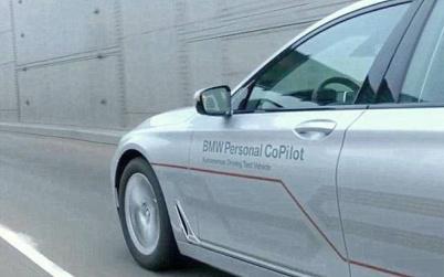 宝马将在2021年推出有限制的自动驾驶技术