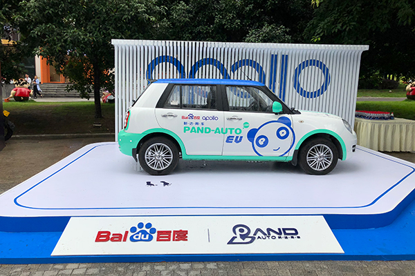 百度-盼达自动驾驶共享汽车落地,福彩3d双彩论坛Apollo迈出量产实质性一步