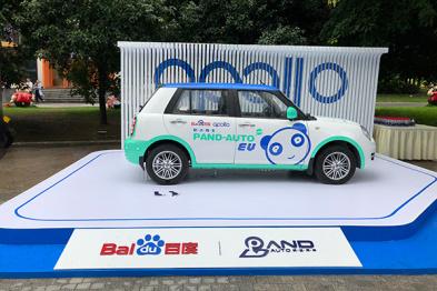 百度-盼达自动驾驶共享汽车落地,Apollo迈出量产实质性一步