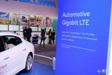 又有三大汽车厂商宣布与高通合作