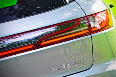 试驾华为智选赛力斯SF5:第一款刻上华为名字的车型