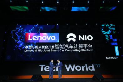 蔚来与联想达成战略合作,开发智能汽车计算平台