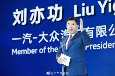 刘亦功升任中国第一汽车集团有限公司党委常委、副总经理