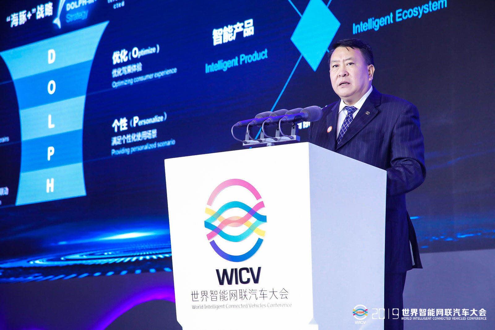 北汽董事长徐和谊:海豚+战略已经取得阶段性成果