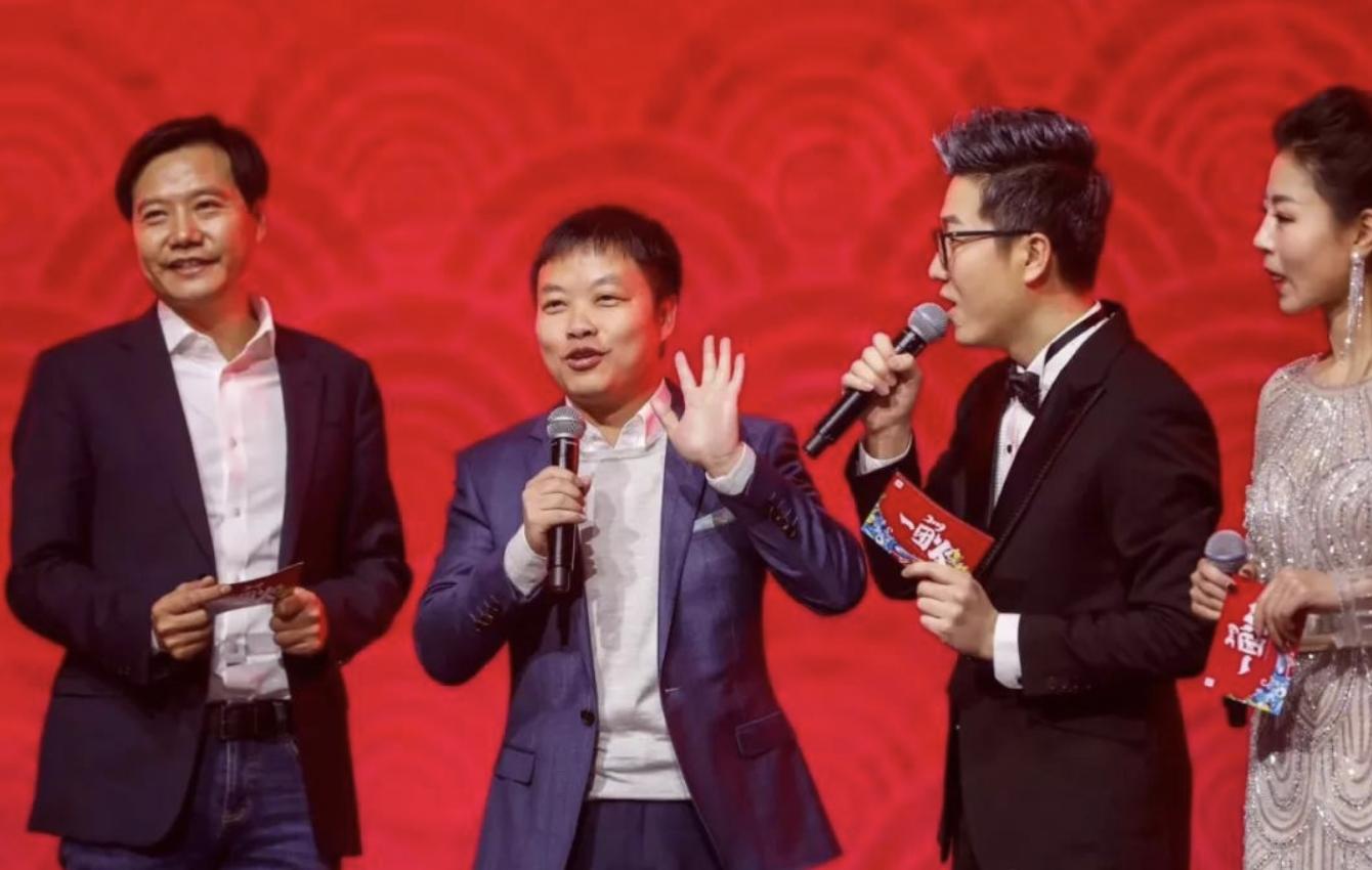 小鹏汽车创始人参加小米集团2019年会