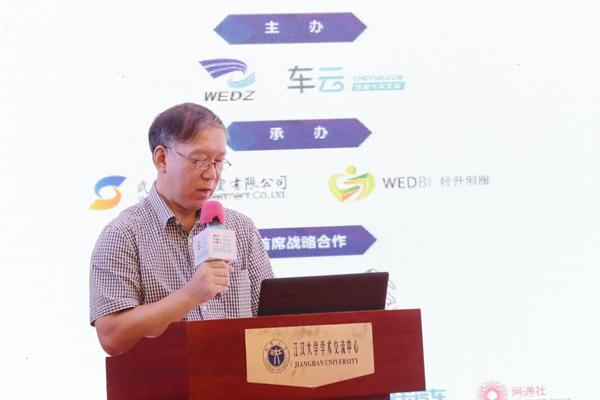 武汉市经济和信息化委员会、武汉市人民政府汽车产业发展办公室副主任李林清