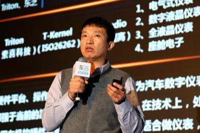 LINC2016汽车交通创业大赛--连特科技有限公司CEO刘忠全