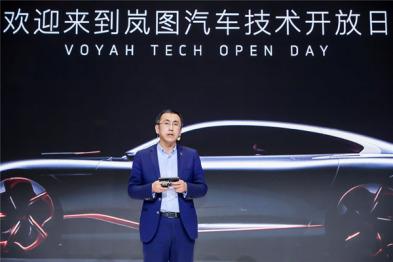 岚图首款量产车将于12月全球首发