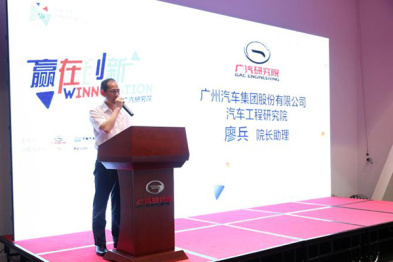 广汽研究院廖兵:赢正在立异,赢正在广汽二次奔腾式成长