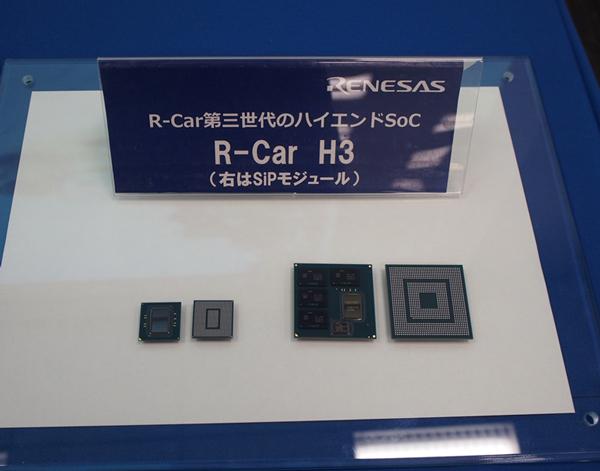 R-Car H3是瑞萨推出的第三代车用SoC解决方案的首款产品