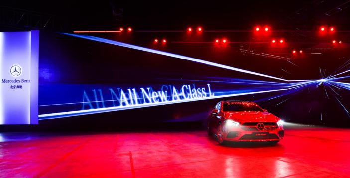 北京奔驰第200万辆整车暨全新长轴距A级轿车正式下线