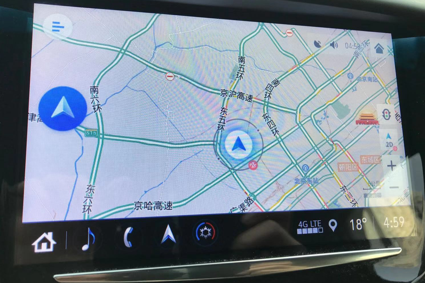 高德地图车机版3.0