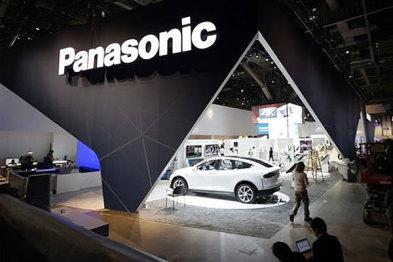 松下拟在2020年开发出可完全自动驾驶的电动汽车