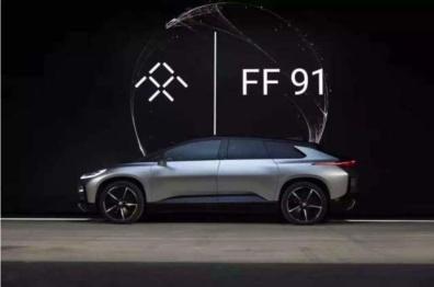 法拉第未來將在美國打造第二款汽車 可能在2020年上市