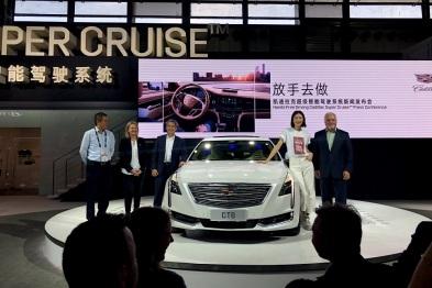 凯迪拉克Super Cruise来中国了,驾驶辅助系统如何玩得安全又酷?