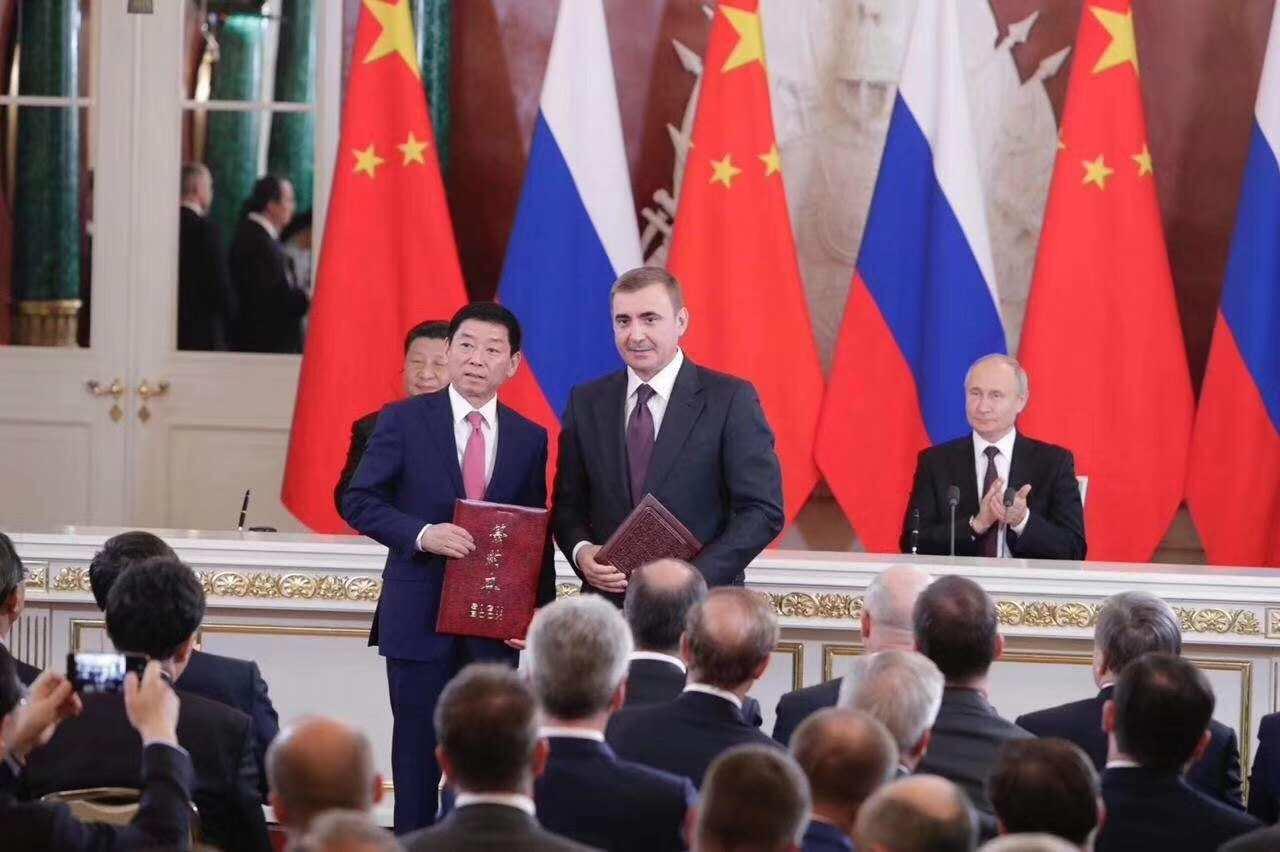 中俄两国元首见证长城汽车与图拉州合作.jpg