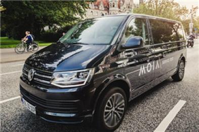 大众出行品牌Moia正式落地运营,3500人用车20万次